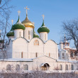 Saviour-Transfiguration Cathedral. — Foto Stock