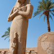 Stock Photo: Ramses Ii