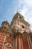 Cattedrale di možajsk — Foto Stock