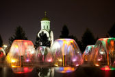 Coloured fountain. Moscow — Stock Photo