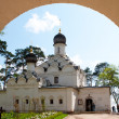 Church Mihail Arhangel in Arkhangelskoye — Stock Photo