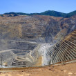 Stock Photo: Open Pit Copper Mine