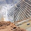 Stock Photo: Copper Mine Close-up