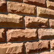Rough Hewn Sandstone Brick Wall of a Historic Building in Salt Lake City - Stock Photo