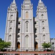 Stock Photo: LDS Mormon Temple In Salt Lake City