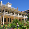 Stock Photo: Beehive House Mormon Historic Residence in Salt Lake City