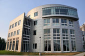 Arctic Research Science Building — Stock Photo