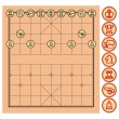 Chinese Chess, Xiangqi — Vettoriali Stock