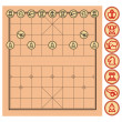 Chinese Chess, Xiangqi — Stockvectorbeeld
