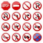 Road Sign Glossy Vector (Set 6 of 8) — ストックベクタ