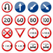 Road Sign Glossy Vector (Set 7 of 8) — Stock Vector