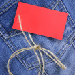 Blank label for text on jeans — Stockfoto