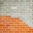 Old brick wall cracked abstract background — Stock Photo