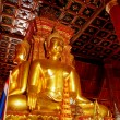 Four direction Golden BuddhStatue — Stock Photo #4797868