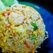 Royalty-Free Stock Photo: Thai style fried rice