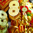 Stock Photo: Chinese new year decoration items