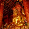 Four direction Golden Buddha Statue — Stock Photo