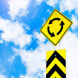 Traffic circle road sign on beautiful sky — Stock Photo #4799316