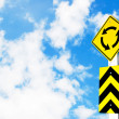 Stock Photo: Traffic circle road sign on beautiful sky