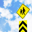 Stock Photo: School warning traffic road sign on beautiful sky