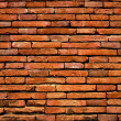 Old orange brick wall background — Stock Photo