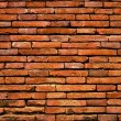 Stock Photo: Old orange brick wall background