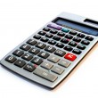 Advance calculator isolated — Stock Photo