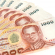 Thai money banknotes isolated — Stock Photo