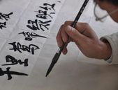 Calligraphy — Stock Photo