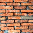 Stock Photo: Newly built brick wall