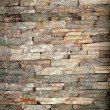 Decorative wall — Stock Photo