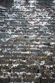 Man-made waterfall — Stock Photo