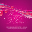 Valentine greeting card - Stock Vector