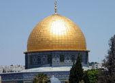 Jerusalem Dome of Rock Mosque 2010 — Stock Photo