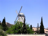 Jerusalem Mill of Montefiyory 2005 — Stock Photo