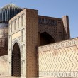 Samarkand Bibi-Khanim Dome 2007 - Stock Photo