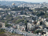 Jerusalem Houses and roads on the hillside 2010 — Stock Photo