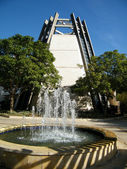 Bar-Ilan University fountain 2010 — Stock Photo