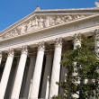 Stock Photo: Washington National Archives Pediment 2010