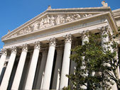 Washington National Archives Pediment 2010 — Stock Photo