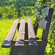 Stock Photo: Park bench