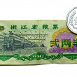Chinese yuan cash and coin — Stock Photo