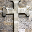 Cross in our life - Stock Photo