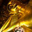 Buddha — Stock Photo #4025870