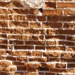 Stock Photo: Weathered brickwork