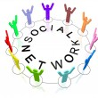 Social Network — Stock Photo #4145000