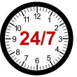 24/7 Opening Concept — Stock Photo