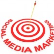 Social Media Marketing - Stockfoto
