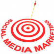 Social Media Marketing - Foto Stock