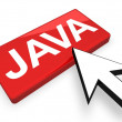 Java Button — Stock Photo